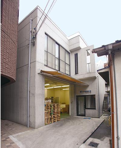 早稲田第二工場