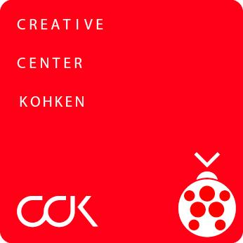 CREATIVE CENTER KOHKEN